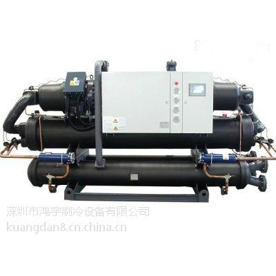 鸿宇公司HYG160 -20℃螺杆冷水机低温冷冻机