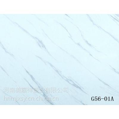 郑州美嘉祥厂家直销 优质UV板 PVC仿大理石UV板 UV板建材 微晶石高分子纳米板 易安装耐磨耐热