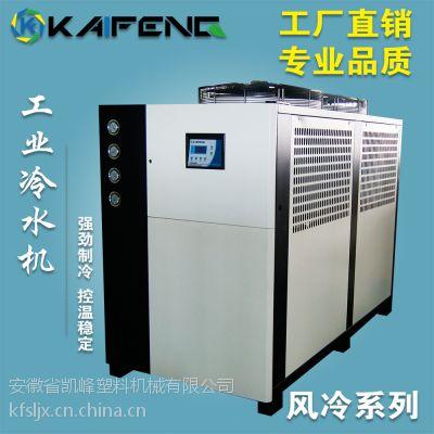 安徽省吹膜机配套5匹风冷冷水机,厂家直供,质量保证