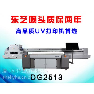 厂家直销东芝喷头2513高清UV平板打印机 广告UV平板打印机 木板UV平板打印机 亚克力打印机