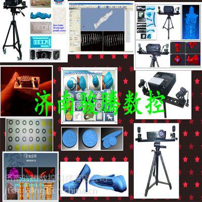 挂件三维扫描仪价格/汽车小饰品三维扫描仪厂家