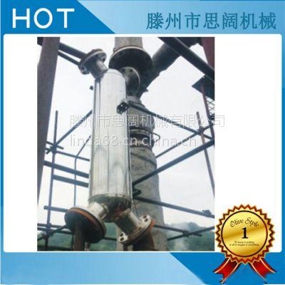 电厂的生水加热器和除盐水换热器 螺旋缠绕管式换热器