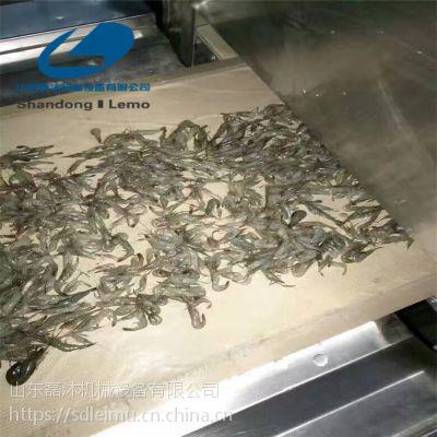 海鲜烘干机#鲜虾对虾活虾微波快速烘干机械#山东磊沐工业微波炉