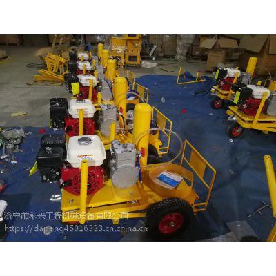手扶式划线机路面划线机实力品牌保质保量