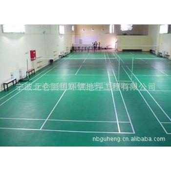供应PVC弹性运动地板 耐磨地坪,厂房地坪