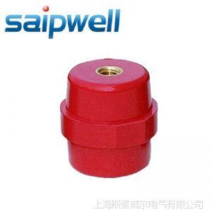 供应斯普威尔 低价批发高压绝缘子 黄铜铁质绝缘子 环氧树脂绝缘子