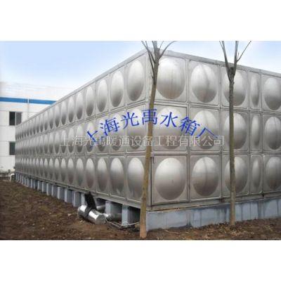 供应不锈钢水箱  上海水箱  消防水箱