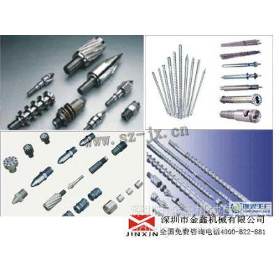 供应膜材挤出机单螺杆,pvc机筒螺杆,机筒螺杆供应商,金鑫铸就高品质!
