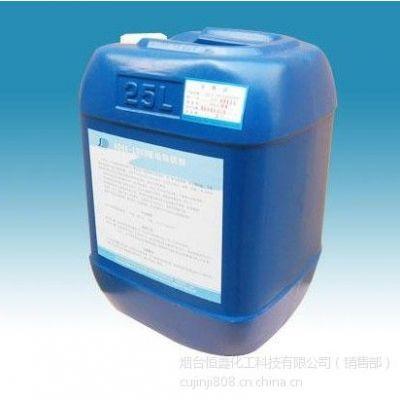 供应THIF-311环保低泡喷淋金属清洗剂; 烟台恒鑫化工科技有限公司