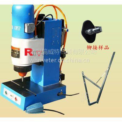瑞威特气动铆接机,径向铆接机,台式铆钉机,数控铆钉机,旋铆机,压铆机