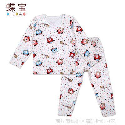 2015夏季新款儿童纯棉内衣内裤 长袖长裤婴儿内衣 空调服厂家直销