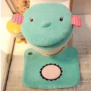 小象卡通毛绒马桶坐便器三件套可爱大象马桶盖套坐圈地垫厕所垫