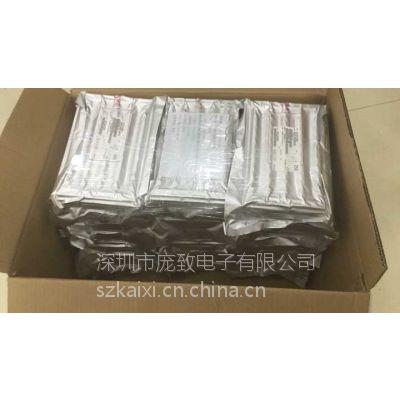 供应SONY索尼系列传感器CMOS ICX405AL CXD2463 CX1310AQ 只做原装正品