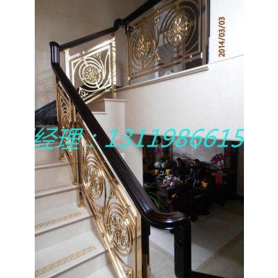 苏州K金铝镂空雕花楼梯订做 酒店会所装饰铝艺护栏