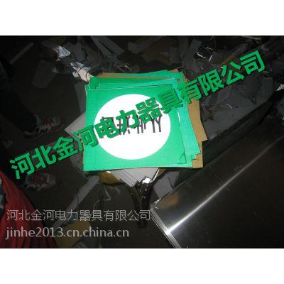北京铝腐蚀标牌生产厂家300*400价格