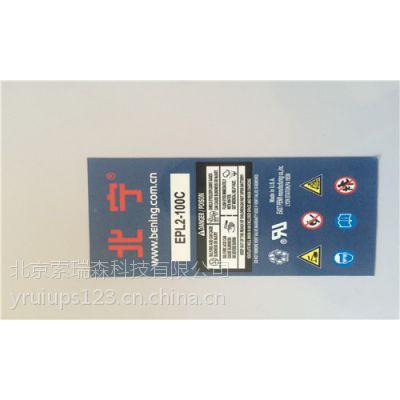 费西尔德蓄电池Firmshield 2v300ah代理