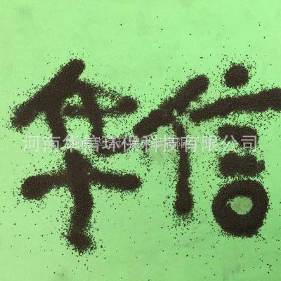 工业污水处理用多大颗粒的锰砂滤料合适 锰砂