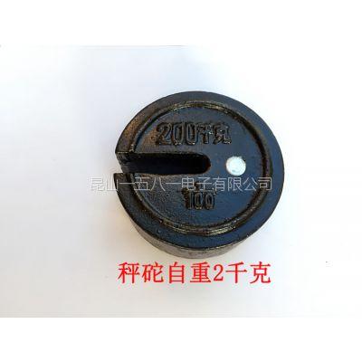 老式磅秤秤砣定制磅砣加工来图打样