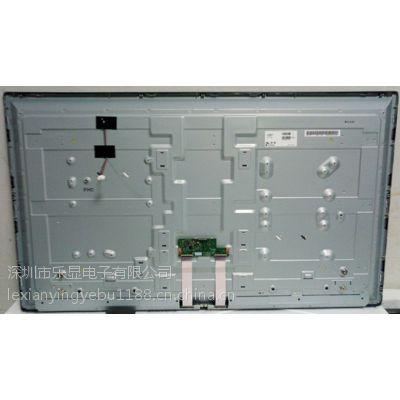 供应LC430DUE-FJM1原装高亮LED广告机监视器电子板一体触摸查询机液晶屏