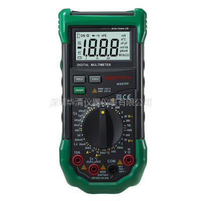 MS8269带电感电容数字多用表MS8269价格
