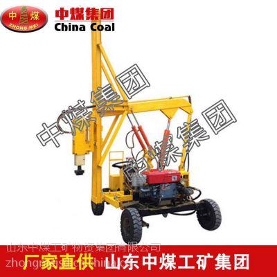 液压打桩机技术参数,液压打桩机现货供应,ZHONGMEI