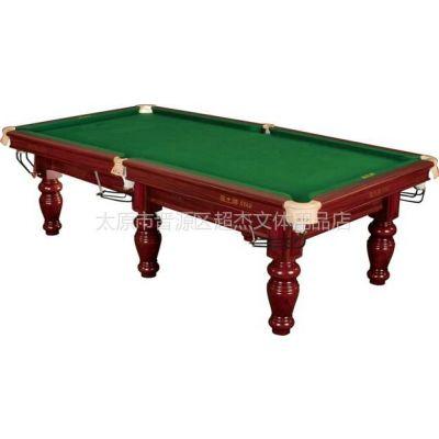 台球桌专业销售 厂家直销台球桌 台球桌