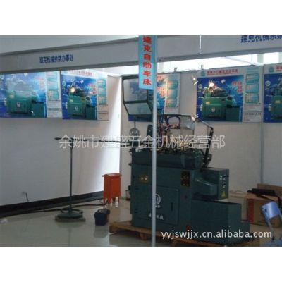 供应长料自动车床,台湾自动车床,自动凸轮机,自动仪表车床