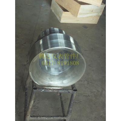 供应孔板流量计配件长颈喷嘴 差压式节流装置长径喷嘴 高压流量计喷嘴