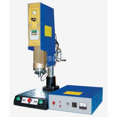 供应二手超声波机械 超声波 超声波塑胶焊接机 超音波塑焊机