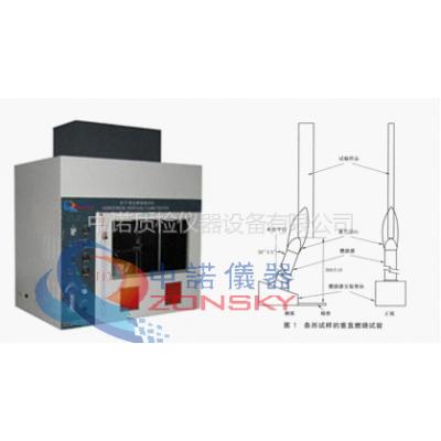 供应塑料垂直燃烧试验机(500W火焰燃烧试验机)
