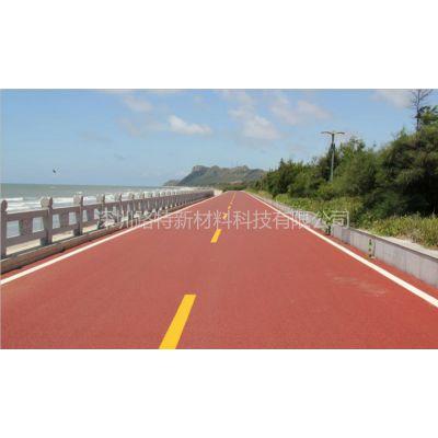 供应湖南广西江西福建有哪些彩色沥青厂家?