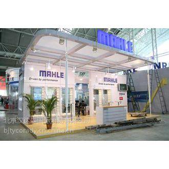 德国mahle/Mahle空气过滤器/Mahle空气干燥器/Mahle机油滤清器/77661606~