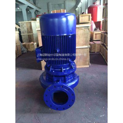供应上海创新水泵ISG立式单级单吸离心泵 立式空调循环泵 冷却水泵