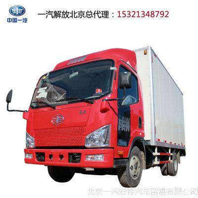 解放轻卡J6F  国四 130马力 4.2米 高端厢式货车