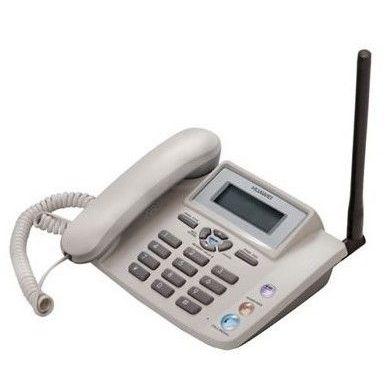 供应广州怎样办理无线电话