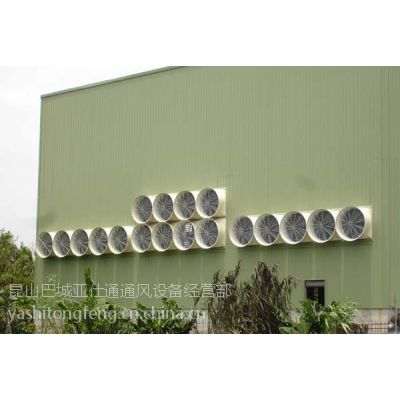 南京车间排风除味、南京降温设备批发、南京除尘通风设备