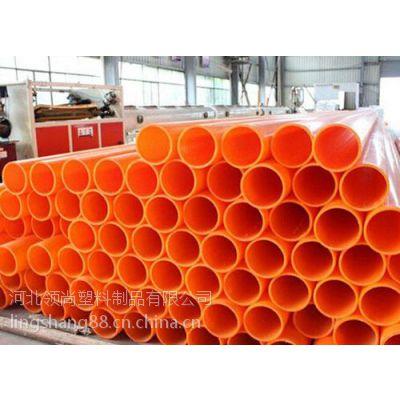 潍坊cpvc电力管、领尚管道、电力改造cpvc电力管110