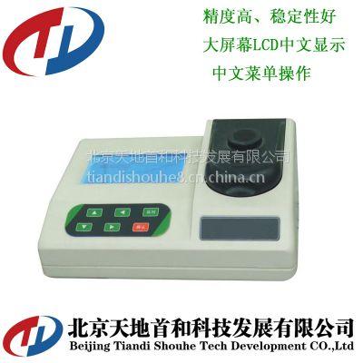 直接显示水样的钴浓度值的仪器|水质钴快速检测仪|天地首和重金属检测仪价格TDCO-173型