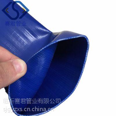 农业灌溉用高压水带厂家临沂赛君管业生产2寸PVC软管无毒无味