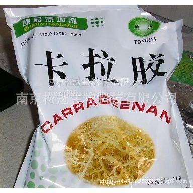 厂家直销食品级卡拉胶生产厂家
