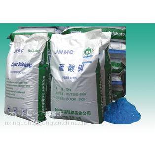 专业供应硫酸铜 工业级 电镀级 饲料级 杀菌消毒专用 金川 硫酸铜