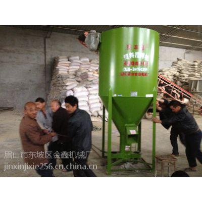四川眉山东坡区尚义镇饲料搅拌机生产厂家地址在哪里电话13982004626
