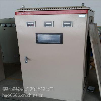 北京卓智 专业生产 KYN高压移开式开关柜 高压电气开关设备
