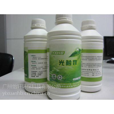 光触媒空气净化 除甲醛