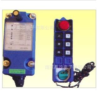 供应台湾沙克遥控器SAGA1-L8B 天车遥控器