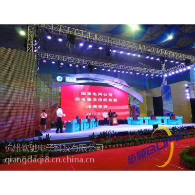 杭州抢答器出租厂家直销 投票器租赁 步频打分器租赁
