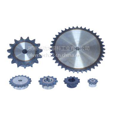 深圳厂家直销高品质同步链轮焊接式凸式链轮