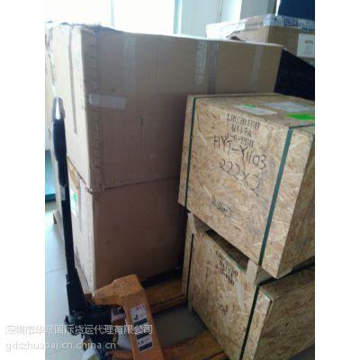 德国母婴产品快递到中国,德国母婴产品香港进口报关公司