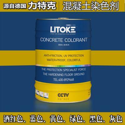 力特克粉状锂基密封固化剂 起尘起砂地面修复剂 混凝土地面硬化剂
