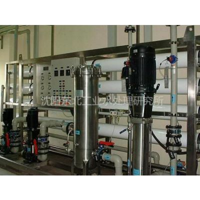 供应东北水处理研究所水处理设备反渗透纯水设备